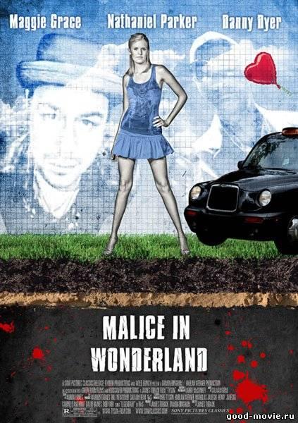 Постер Малиса в стране чудес