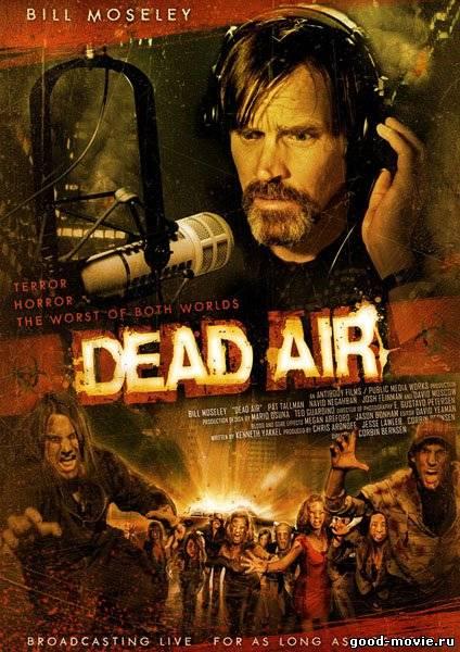 Постер Зомби. FM (Мёртвый эфир)