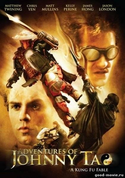 Постер Битва с драконом