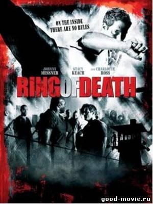 Постер За решеткой (Смертельный ринг)